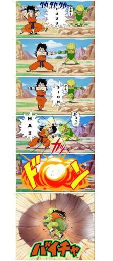 Dragon Ball Crazy Pics (145)