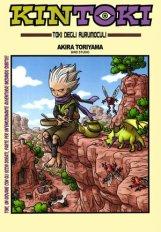 Dragon Ball Toriyama World (17)