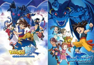 Dragon Ball Toriyama World (18)