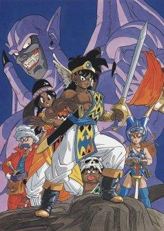 Dragon Ball Toriyama World (19)