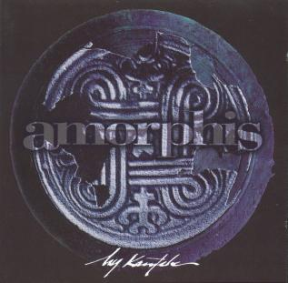 amorphis20-20my20kantele20-20frontal