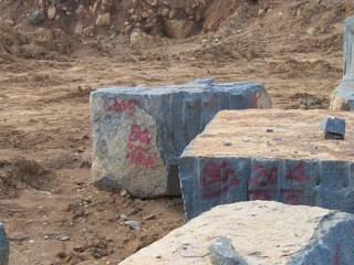 bahavan-granites-quarry