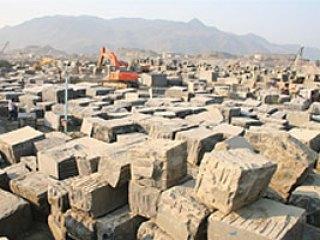 krishna-sai-granites-quarry