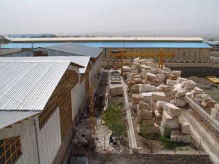 marmarin-sang-kasra-factory