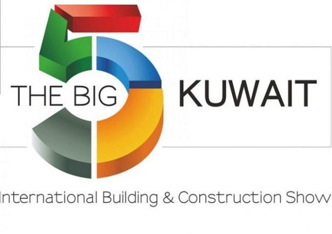The big 5 Kuwait 2016