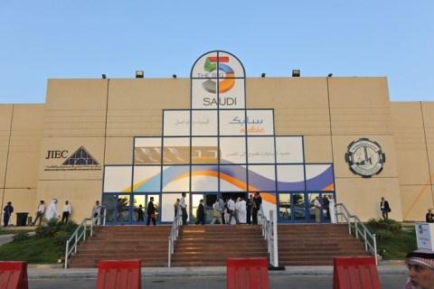 Big 5 Saudi industry sector