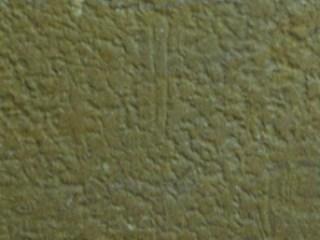 Al-Rashad Marble Co.  oro-antic