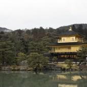 Kinkakuji | Kyōto