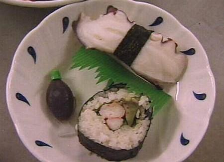 Concorde food image