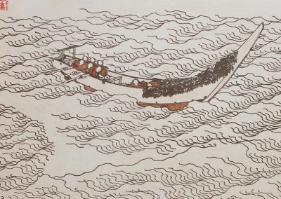 Hokusai – Bateau dans la baie Tago