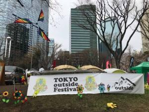 TOKYO-outside-Festival-2018(2)