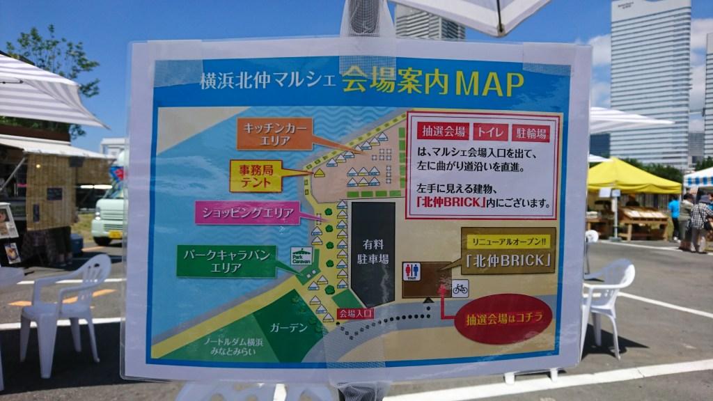 横浜北仲マルシェ20170715(2)