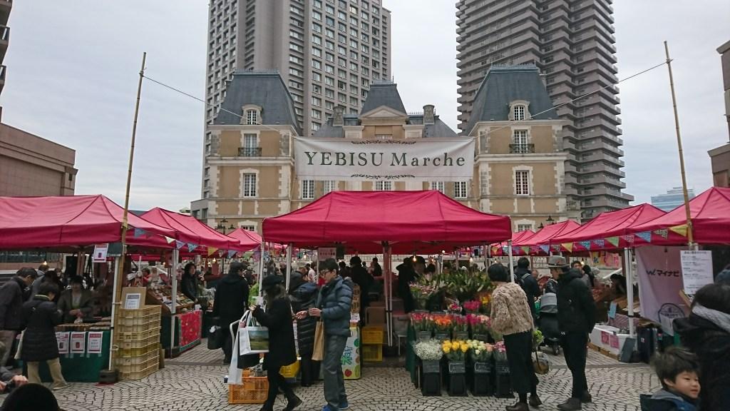 YEBISU-Marche20181223