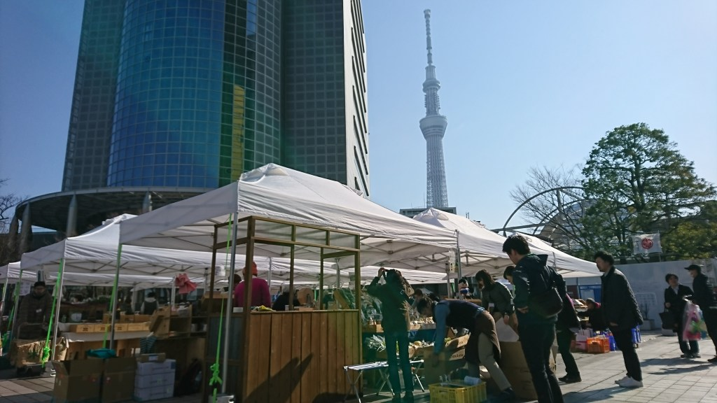 the-greenmarket-sumida20190302