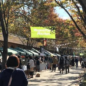 Vege-and-Fork-Market-Vol-17-20181103(2)