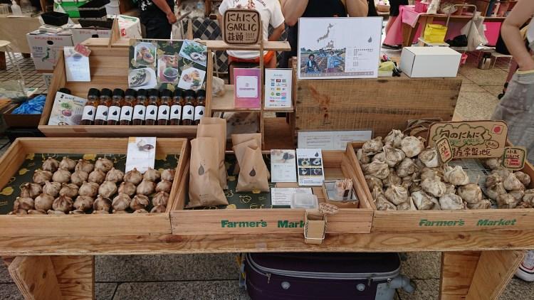 Farmers-Market-at-UNU20190810(7)