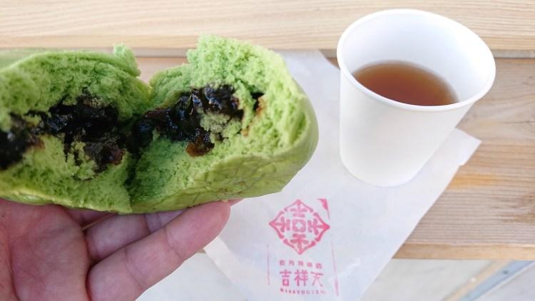 西荻茶散歩20191104(9)