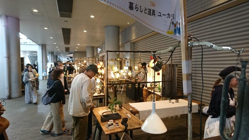 第14回東京蚤の市20181111(4)