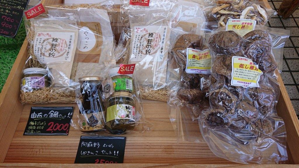 Farmers-Market-at-UNU20191130(2)