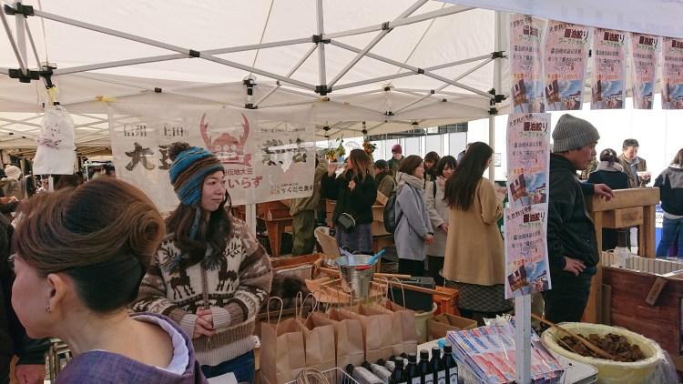 Farmers-Market-at-UNU20191229(6)