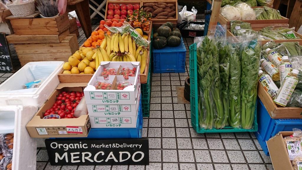 Farmers-Market-at-UNU20200222(24)