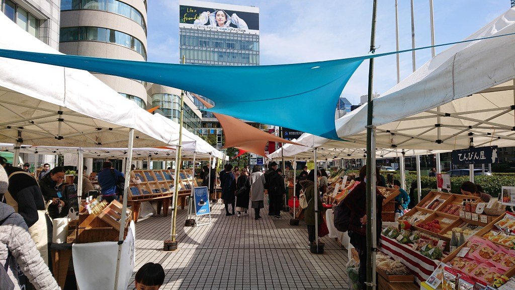 Farmers-Market-at-UNU20200301(25)