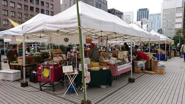 Farmers-Market-at-UNU20200307(7)