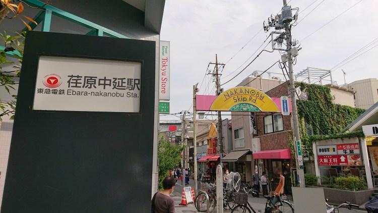 荏原中延九雲マルシェ20200620(3)