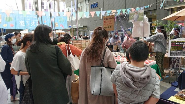 二子玉川ライズ:二子玉川ストリートマーケット_ふたこ座20200718(11)