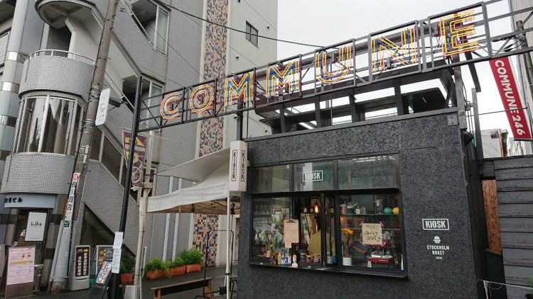 COMMUNE20200725(9)