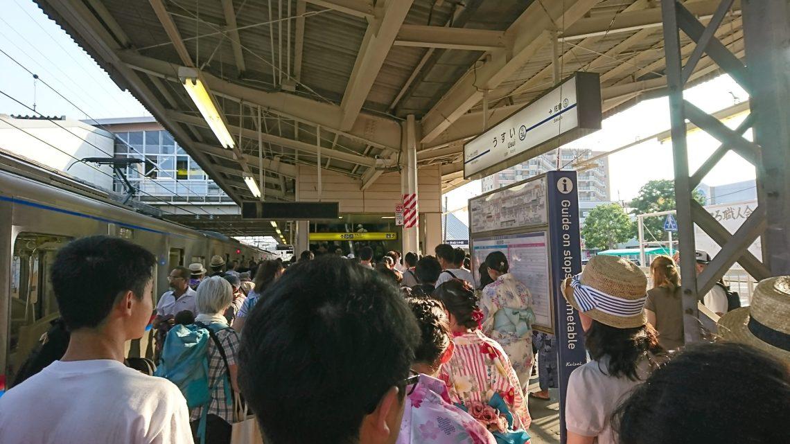 京成臼井駅20180804