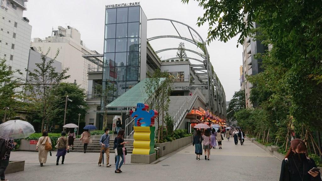 宮下公園:Sustainable_PARK_MARKET20200926(2)