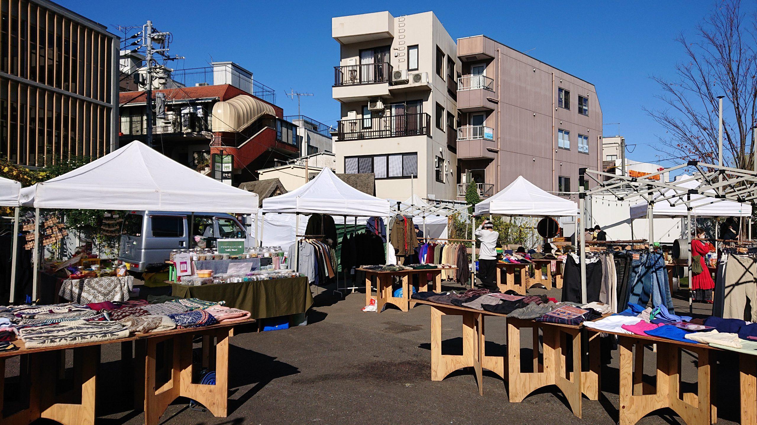 下北沢ホリデーマーケット20201128(16)