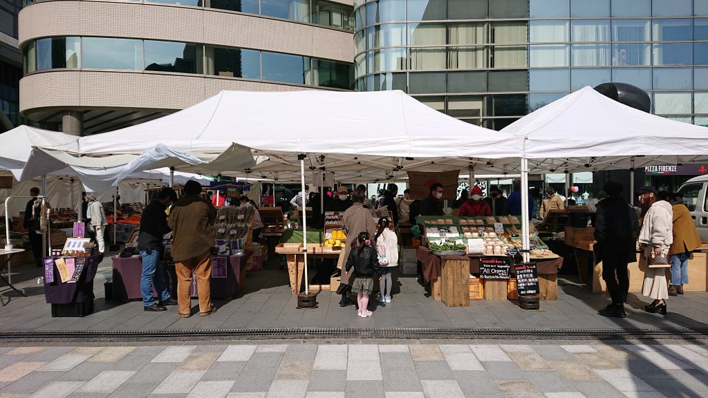 Farmers-Market-at-OVAL20210227(23)