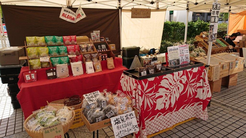 Farmers-Market-at-UNU20210410(17)