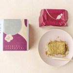 香ばしいきな粉が魅力的! 和歌をモチーフにつくられた餅菓子/和菓子女子おすすめの「和(む)お菓子」 vol.20