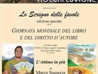 L'Attimo in più, libro di novelle sui Sibillini