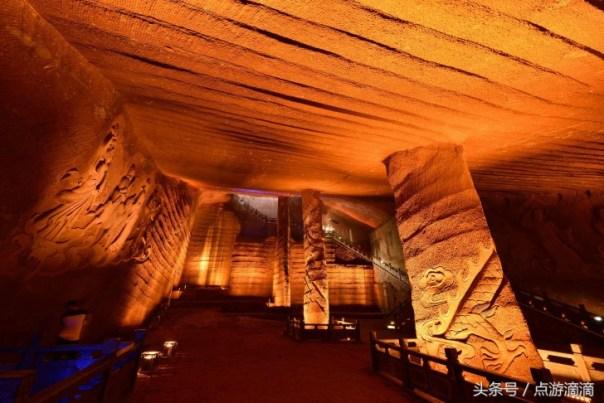 Cavernas longyou