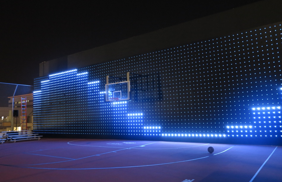 Led Display Software