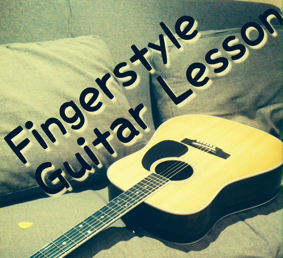 Free Online Acoustic Guitar Lesson - Fingerstyle Acoustic Guitar Lesson by Marco Cirillo - For Advanced Guitar Players ...