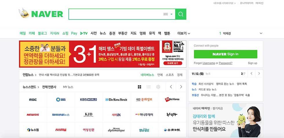coreano hook up sito Web