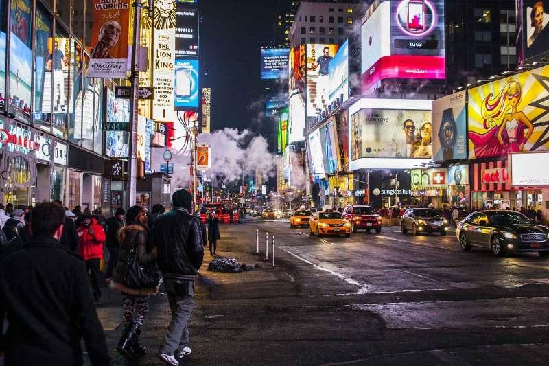 ney york city