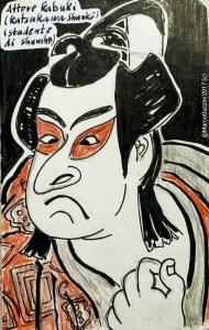 sketchbook attori kabuki katsukawa shunko