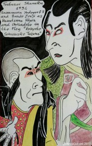 sketchkbook - Sharaku - Kabuki - giappone - Stampe giapponesi