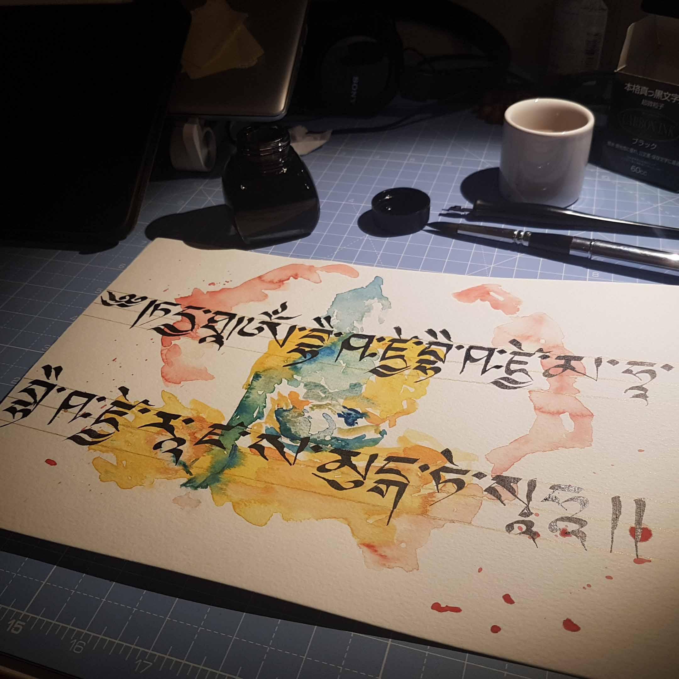 calligrafia tibetana mantra budda della medicina