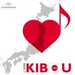 Elektrax Music Kibou (Hope) Disc 1 of 4 (2011)