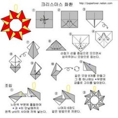 Carambola Flower Origami Diagram Rca To Mini Jack Wiring Www Toyskids Co Star Get Free Image About Strawberry