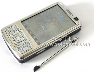 LionKing800