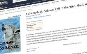 A tradución automática invade a tenda de Kindle en galego
