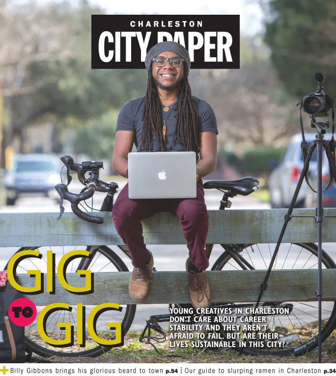Cover story in the Charleston City Paper!  January 27, 2016